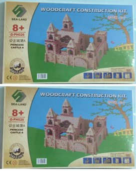 Bộ 2 đồ chơi ghép hình gỗ 3D sáng tạo cho bé - 8344168 , NO007TBAA1JL83VNAMZ-2512029 , 224_NO007TBAA1JL83VNAMZ-2512029 , 357200 , Bo-2-do-choi-ghep-hinh-go-3D-sang-tao-cho-be-224_NO007TBAA1JL83VNAMZ-2512029 , lazada.vn , Bộ 2 đồ chơi ghép hình gỗ 3D sáng tạo cho bé