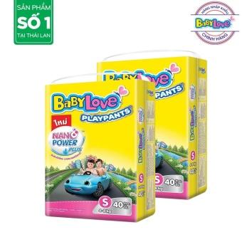 B��� 2 T�� qu���n BabyLove PlayPants S40 (4-8kg) - G��i 40 mi���ng