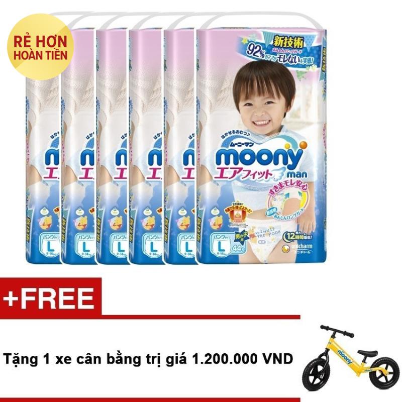 Nơi bán Bộ 6 tã quần Moony L44 (Boy) + Tặng 1 xe cân bằng trị giá 1.200.000 ND
