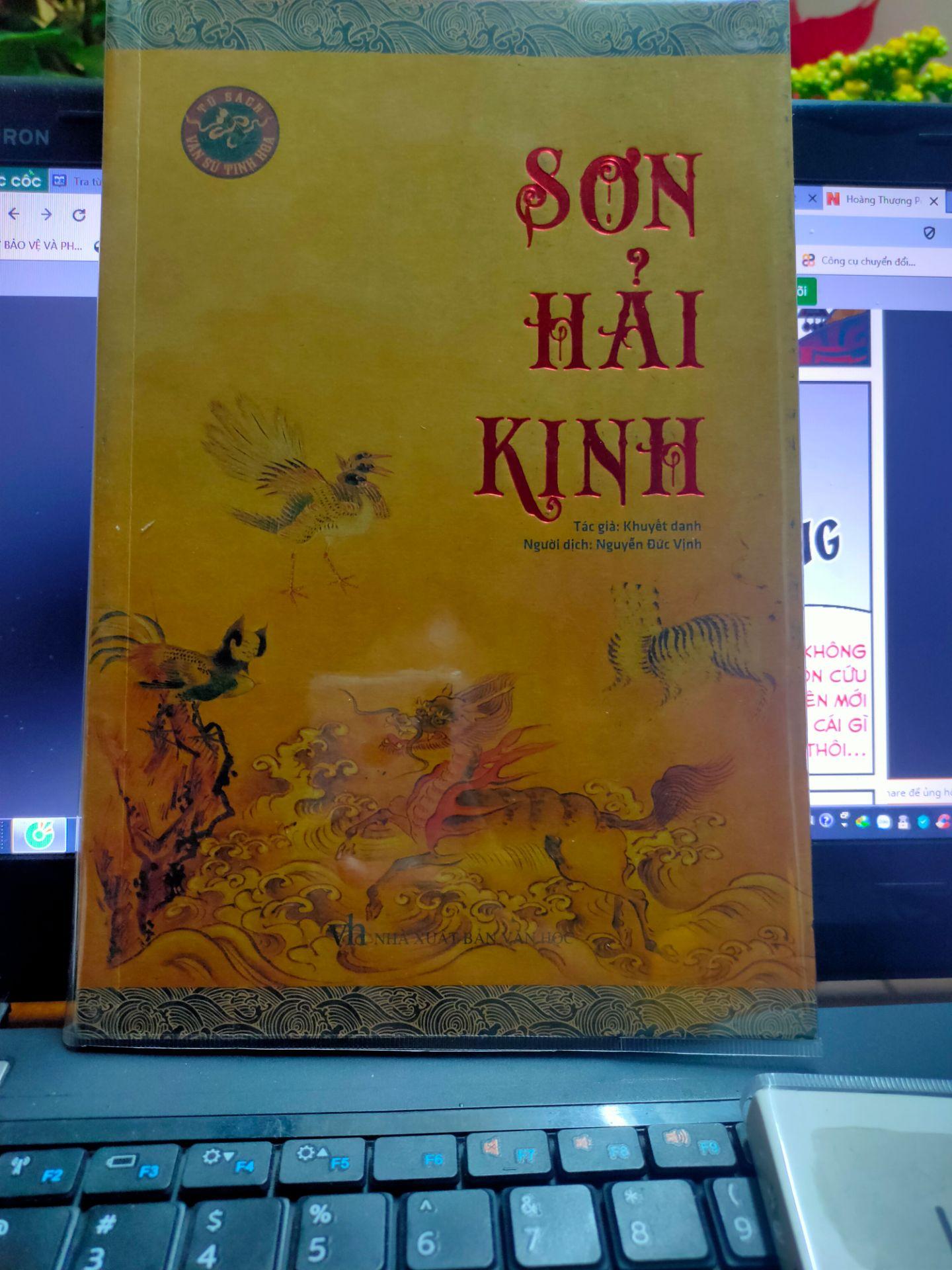 Sơn Hải Kinh – Nguyễn Đức Vịnh