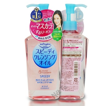 Dầu tẩy trang KOSÉ Softymo Speedy Selected Treatment Oil 230 ml - Nhật Bản (Hồng)