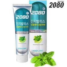 Kem đánh răng ngăn ngừa tối đa sâu răng và hôi miệng 2080 Herbal Mint hương bạc hà Cao cấp Hàn Quốc 120g - Hàng chính hãng
