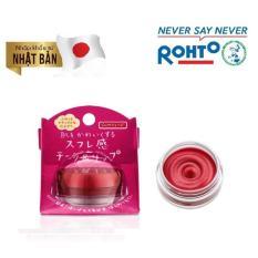 Kem má hồng kiêm son màu đỏ Sugao Air Fit Cheek & Lip Natural Red 6.5g tốt nhất