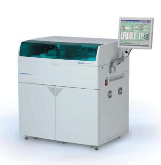 Máy xét nghiệm sinh hóa tự động Biolis 50i Tokyo Boeki