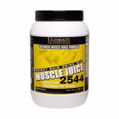 Báo Giá Muscle Juice 2544 – Sữa Tăng Cân Nở Cơ Vị Chuối 2.25kg