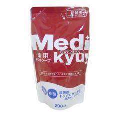 Nước Rửa Tay Dạng Gel - 200ml Đỏ (dạng refill)