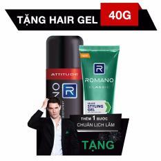Romano - Xịt ngăn mùi toàn thân Attitude 150ml + Tặng kèm Gel tạo kiểu tóc 40g