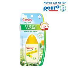 Sưã chống nắng cho bé và da nhạy cảm Sunplay Baby Mild SPF 35, PA++ 30g