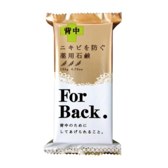 Xà Phòng Trị Mụn Lưng For Back Medicated Soap Pelican