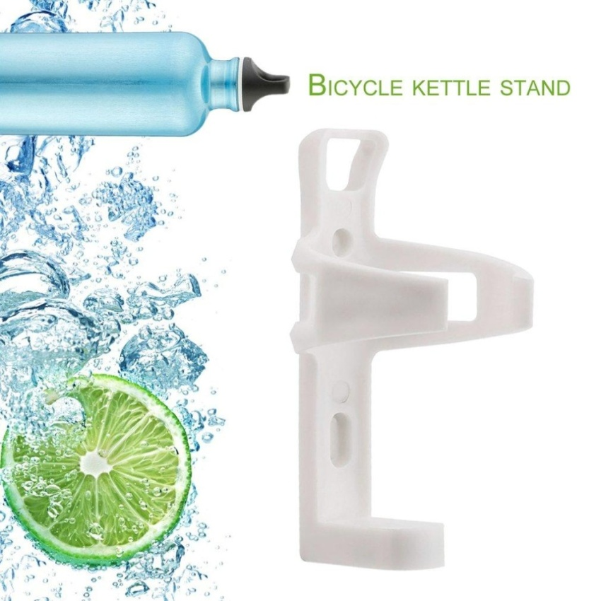 OH Bicycle Water Bottle Cage Bike Bottle Holder Mountain Bike Accessory ABS White - intl