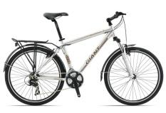 Xe đạp City GIANT HUNTER 3.0 (Bạc)