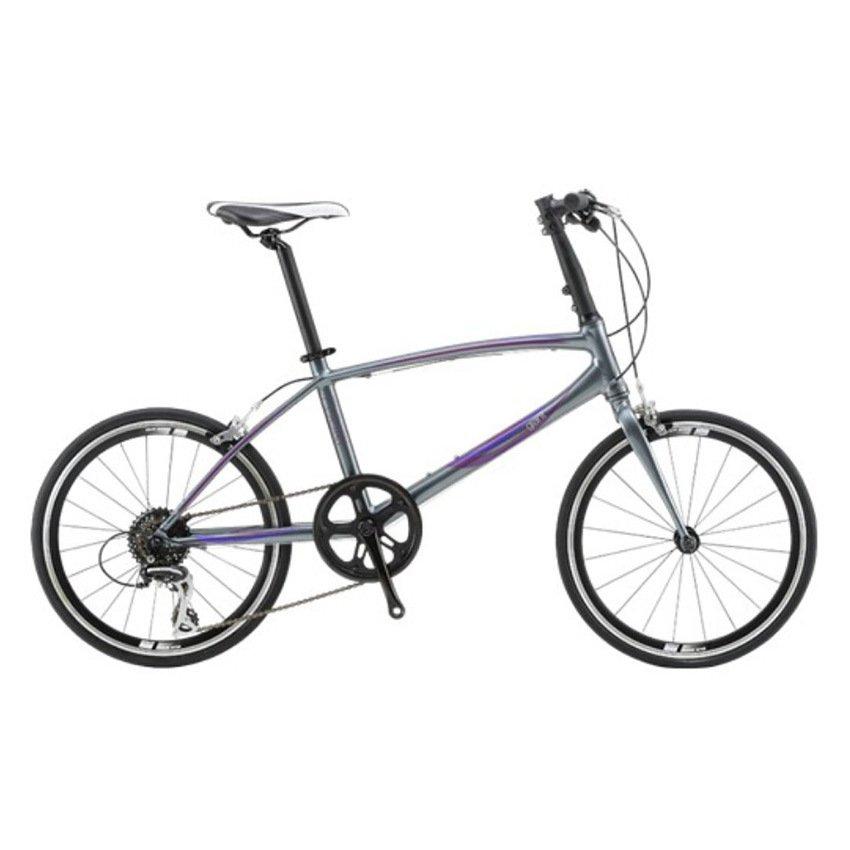 Xe đạp Giant FUURI (Xám)