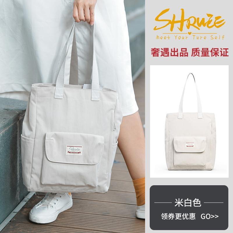 กระเป๋าเป้สะพายหลัง นักเรียน ผู้หญิง วัยรุ่น พิษณุโลก กระเป๋าผ้าใบหญิงไหล่ข้างเดี่ยวเรียบง่ายกระเป๋าถุงผ้าสไตล์เกาหลีกระเป๋าผ้าแบบเย็บ INS เสื้อผ้าแฟชั่น สไตล์ญี่ปุ่นนักเรียนวรรณกรรมความจุขนาดใหญ่กระเป๋าถือ
