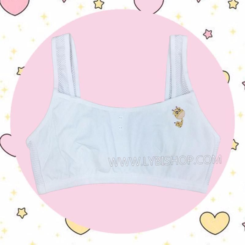 Nơi bán Bộ 2 áo lót bé gái tuổi mới lớn Thái Lan - Lybishop
