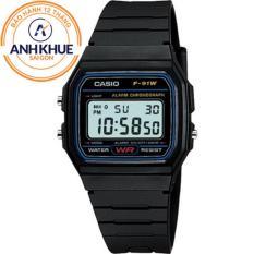 Đồng hồ nam dây nhựa Casio DM431 (Đen)