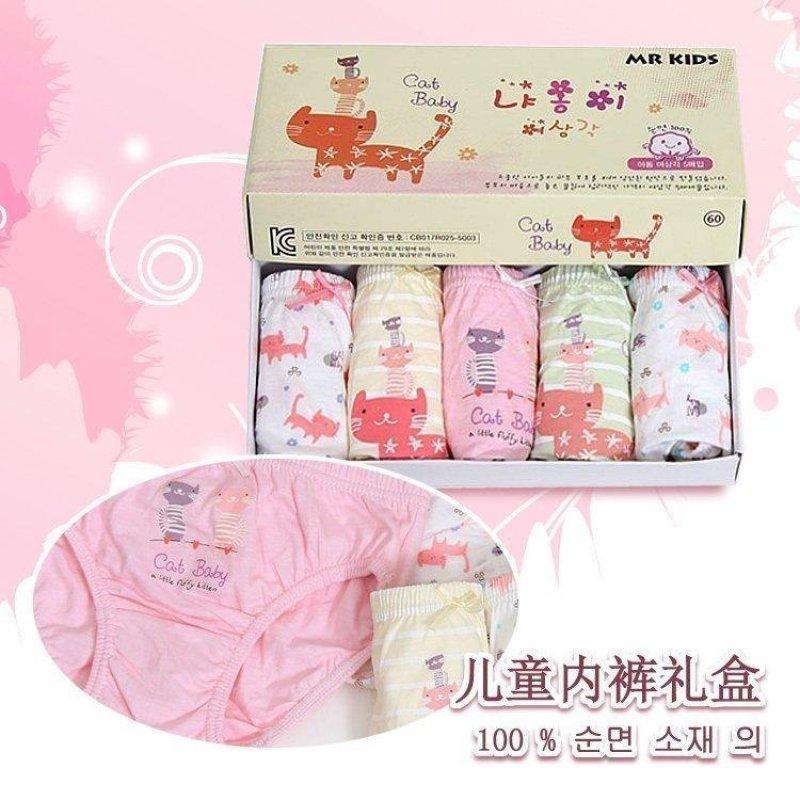 Nơi bán Set 5 quần lót Hàn Quốc cho bé gái Mr Kids Cat Baby