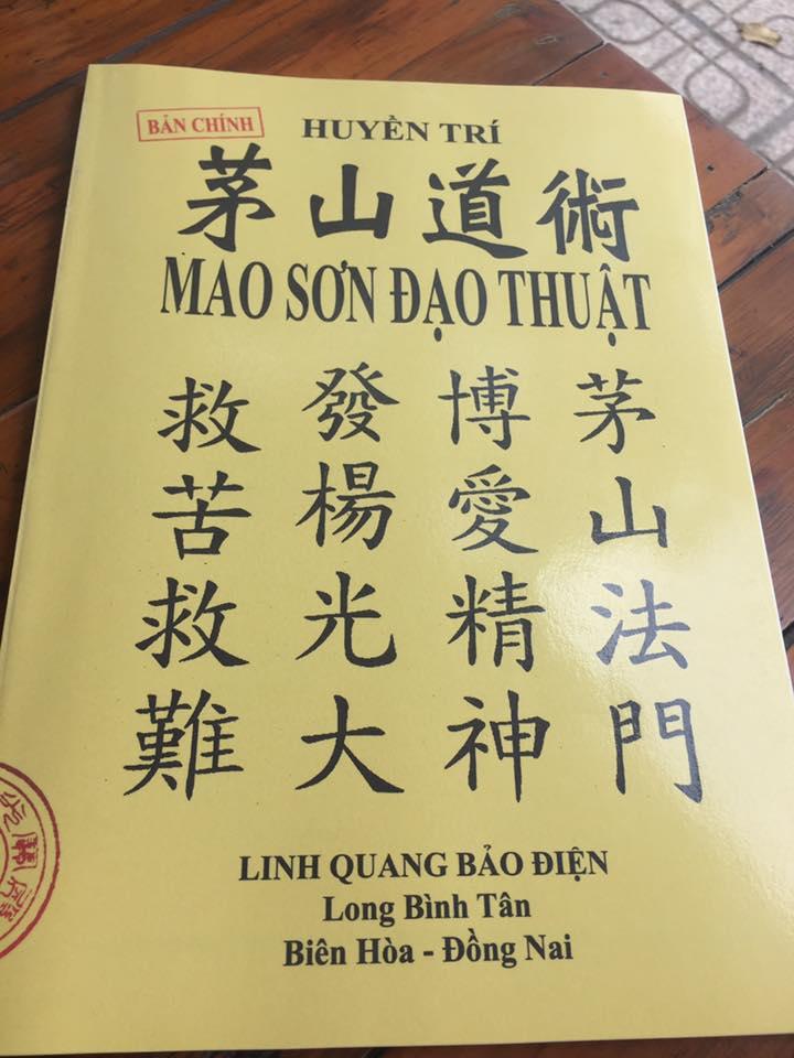 Mao Sơn Đạo Thuật