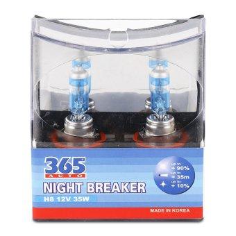 Bộ 2 bóng đèn ô tô 365-Auto H8 Night Breaker 12V