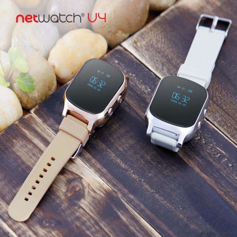 Nơi bán Đồng hồ định vị trẻ em nhiều chức năng NetWatch® V4 (Vàng)