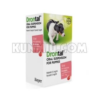 Thuốc tẩy giun sán cho chó con Drontal Puppy 50ml