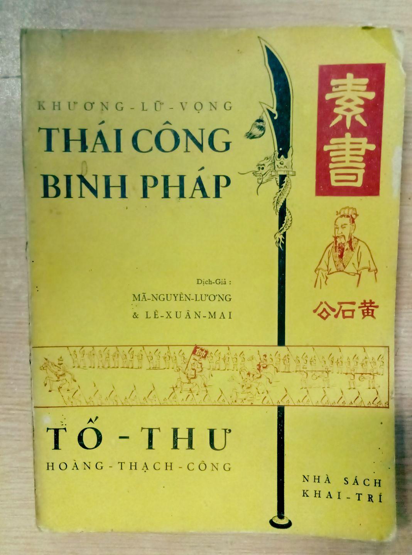 Thái Công Binh Pháp
