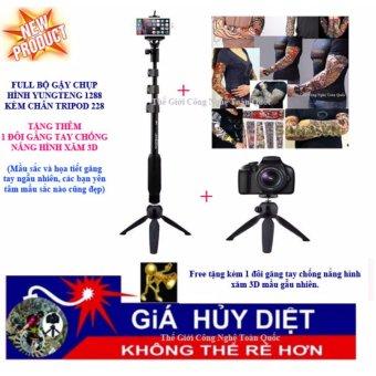 bộ gậy chụp hình selfie style yunteng 1288 kèm chân tripod 228 tặngthêm găng tay hình xăm cao cấp(hoa văn gẫu nhiên mầu nào cũngđẹp)Đi phượt không thể thiếu - 10306717 , YU691VCAA3LS3EVNAMZ-6399206 , 224_YU691VCAA3LS3EVNAMZ-6399206 , 400000 , bo-gay-chup-hinh-selfie-style-yunteng-1288-kem-chan-tripod-228-tangthem-gang-tay-hinh-xam-cao-caphoa-van-gau-nhien-mau-nao-cungdepDi-phuot-khong-the-thieu-224_YU691VC