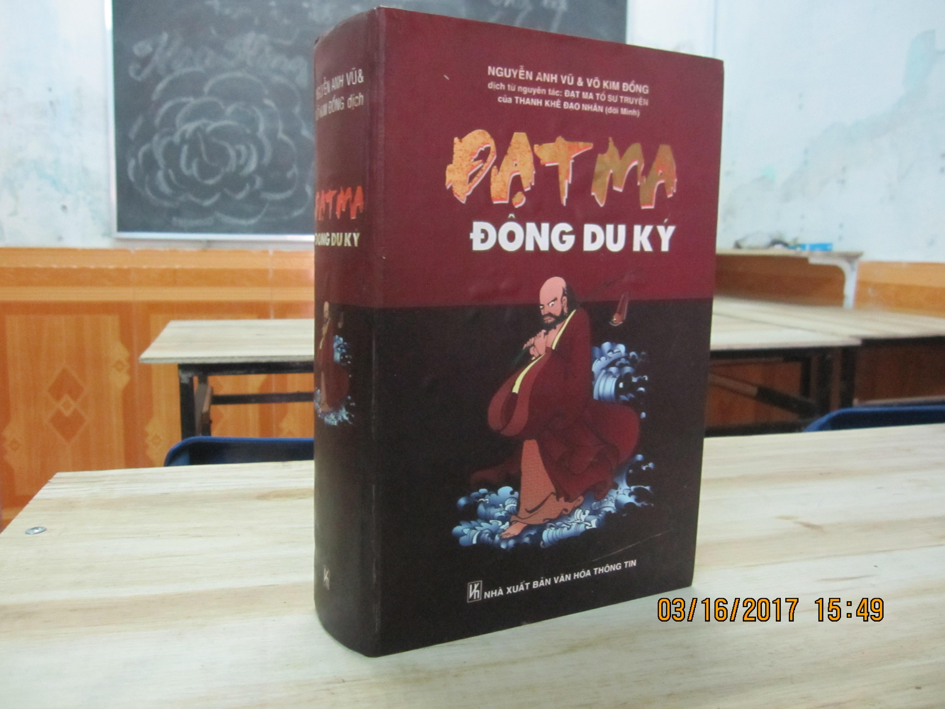 Đạt Ma Đông Du Ký (Đạt Ma Tổ Sư Truyện) - Thanh Khê Đạo Nhân