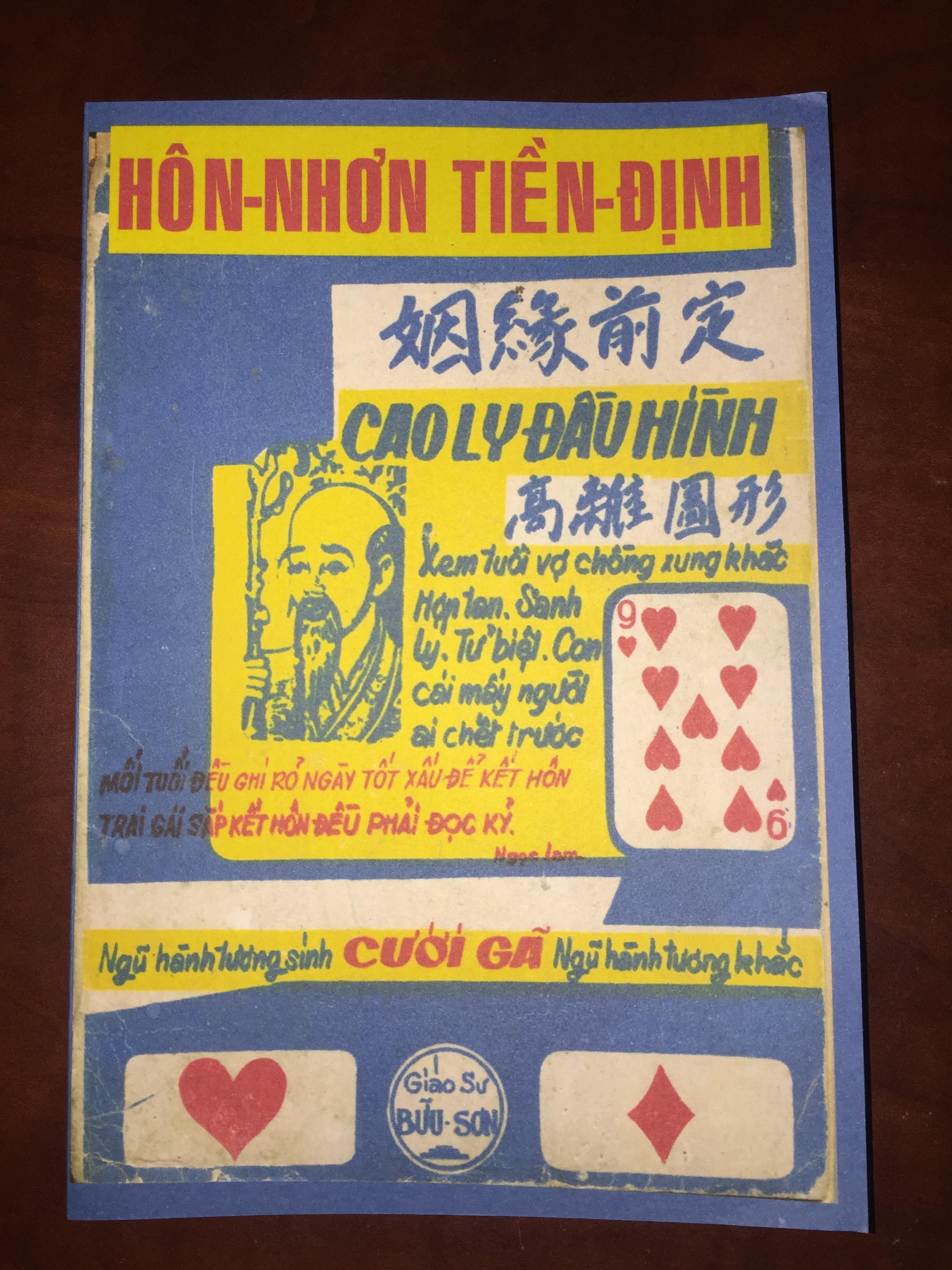 Hôn Nhơn Tiền Định (Cao Ly Đầu Hình) - Giáo Sư Bửu Sơn
