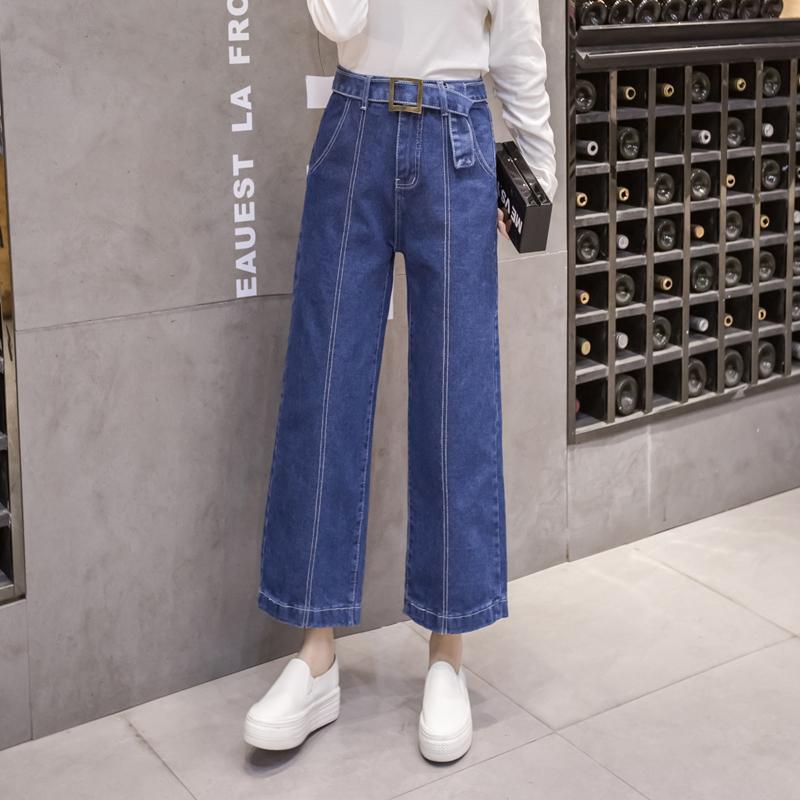 ... 2019 model baru Gaya Korea longgar netral Highwaist ukuran besar Kulot murid Terlihat Langsing celana jeans